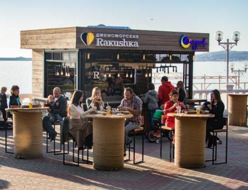 Restaurant  Divnomorskaya Rakushka
