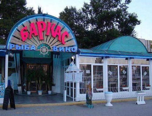 Restaurant Barkas