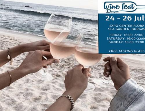 WINE & SPIRITS FEST BURGAS 2020